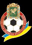 Харьковская областная федерация футбола